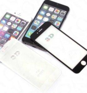 Защитное стекло 3D для iPhone 6/6s/7/8
