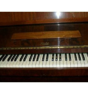 "Пианино ""Rosler""."