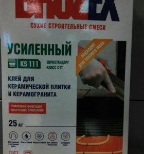 Клей для плитки и керамогранита BROZEX