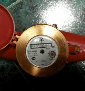 Продам водосчетчик ВСКМ90-40