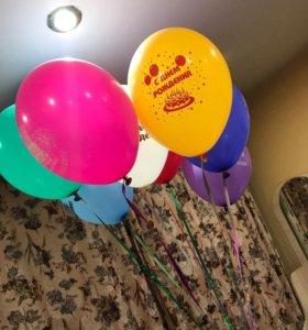 Гелиевые шарики с доставкой на дом