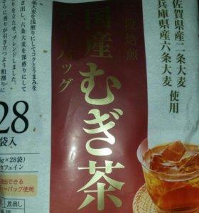 Японский чай 350 грамм