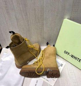 Off- WHITE ботинки 🔥