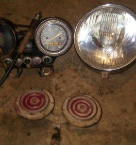 Фара ,приборка,сигналы и спидометр