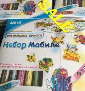 """Набор витражных красок с витражами """"Мобиле"""""""