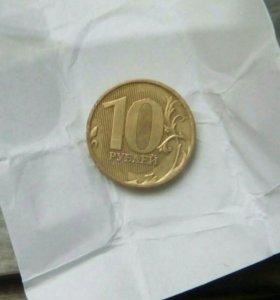 10 рублей 2010 годо московский