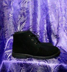 Ботинки осень.300