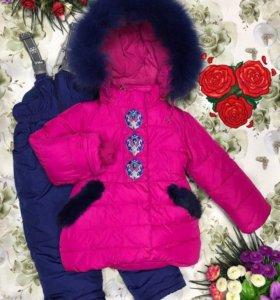 Комплект зимний детский на девочку