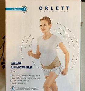 Бандаж для беременных Orlett бежевый, размер XL