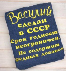Махровый халат с надписью