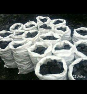 Уголь в мешках 50кг