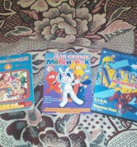 Детские DVD диски