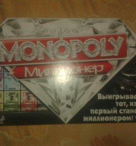Монополия Милионер