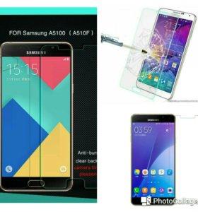 Защитное стекло на Samsung Galaxy A5 2016. A510F.