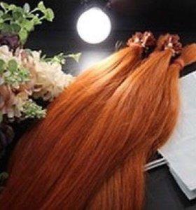 Славянские волосы отличного качество