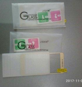 Защитные стекла для Xiaomi Redmi 4X GOLD