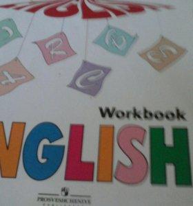 Английский язык 2 класс рабочая тетрадь