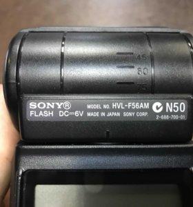 Вспышка Sony HLV-F56AM