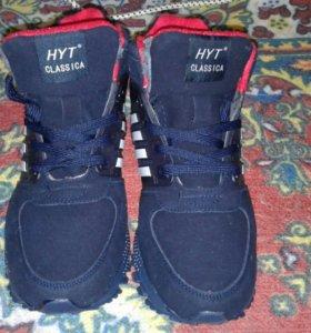Новые зимние кросовки.