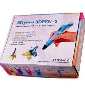 Ручка 3д с дисплеем 2 поколение
