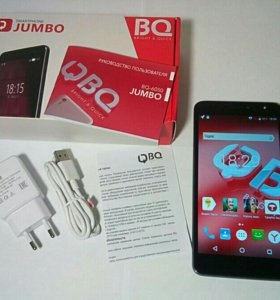 QBQ -6050 Jumbo, продаю