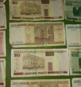 Купюры Беларуси 2000 года