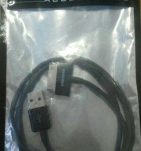 USB провод Samsung Galaxy TAB