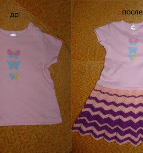 Удлинение футболки и майки