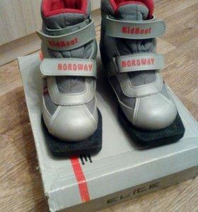 Ботинки для лыж,детские. Nordway.