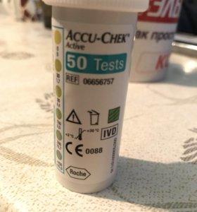 Тест-полоски для измерения сахара в крови