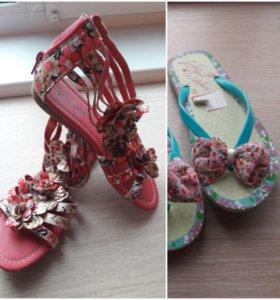 Обувь для девочки 31 -35 р