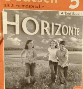 Рабочая тетрадь по немецкому яз. 6 класс Horizonte