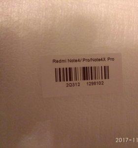 Стекло защитное Redmi Note4/Pro/Note4x Pro