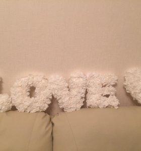 Объемные буквы на свадьбу для декора