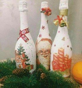 Декоративные бутылки,отличный подарок