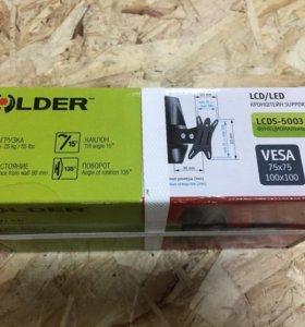 Кронштейн для ТВ Holder LCDS-5003