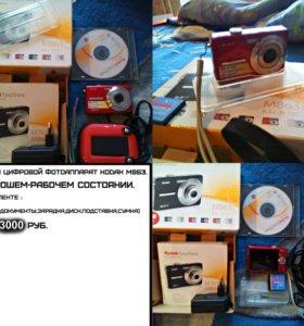 Цифровой фотоаппарат Кодак