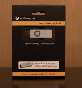 Audioengine D3 DAC портативный ЦАП, новый