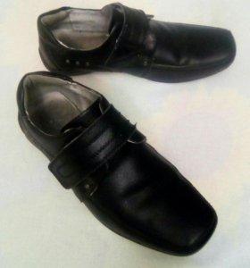 Туфли из натуральной кожи для мальчика 34 размер