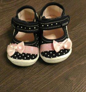 Туфли (тапочки) на первый шаг