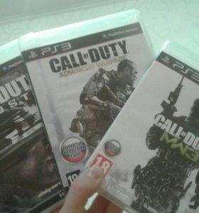 Лицензионные диски для приставки PS3