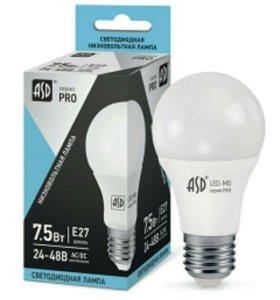 Лампа светодиодная низковольтная