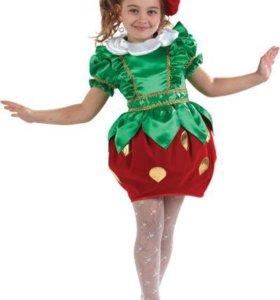 Новый Новогодний костюм Клубничка