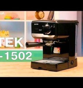 Кофеварка Vitek 1502
