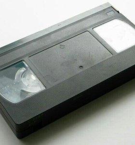 Запись с видео кассеты на DVD