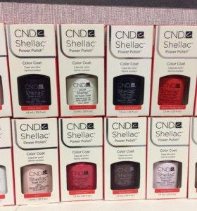 Shellac CND оригинал, подарки всем 🎁 🎄