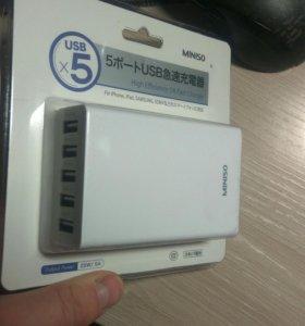 5USB Port Зарядное устройство 25w/5a