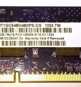 SODIMM DDR3 1Gb 1333 MGz