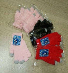 Сенсорные перчатки.