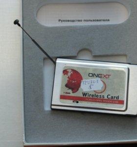 GSM модем ONEXT G100